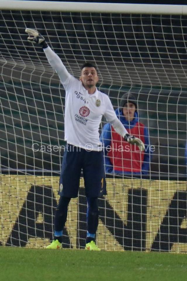 Hellas_Verona_-_SS_Lazio_1048.JPG